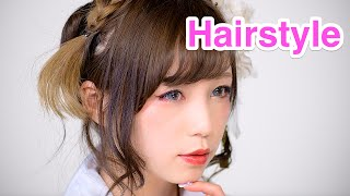 2 Kawaii STEAM FAIRY HAIRSTYLES TUTORIAL by Japanese fashion model Yui Minakata|皆方由衣のスチームフェアリーヘアアレンジ