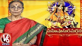 Dussehra: Dr Anantha Lakshmi Explains About Significance Of Mahishasura Mardini