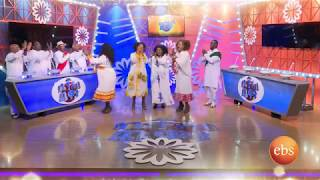 Yebeteseb Chewata New Year Special Show! Only on EBS !