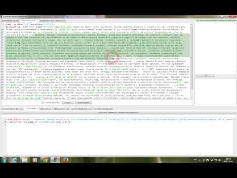 Автоматический перевод текста при парсинге с использованием Яндекс api