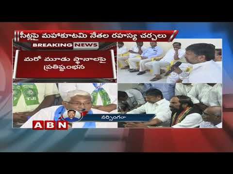 TJS Chief kodandaram, L.Ramana and Chada Venkat Reddy Secret meeting over Seat Sharing | ABN Telugu