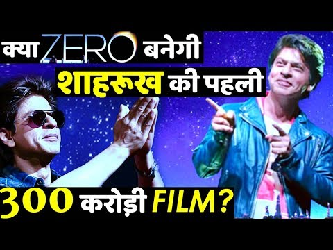 Will Zero Be Shahrukh Khan's First Film To Enter In 300 Crore Club? thumbnail