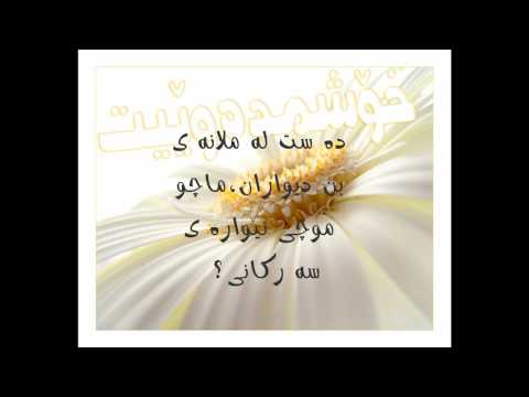 chendi geram le sharan(omer dzeyi)