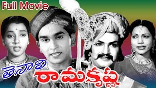 Tenali Ramakrishna Full Length Telugu Movie || Taraka Rama Rao || Ganesh Videos - DVD Rip..
