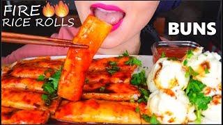 ASMR SPICY FIRE SAUCE SHRIMP RICE ROLL NOODLES + MEAT BUNS + LEMON TEA EATING DIM SUM 咀嚼音 | 먹방