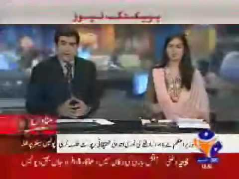 30 March Lahore Under Attack  Breaking News