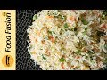Chinese Fried Rice - restaurant style  Recipe By Food Fusion thumbnail