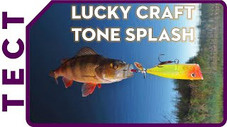 Lucky Craft Tone Splash  4 заброса  4 окуня