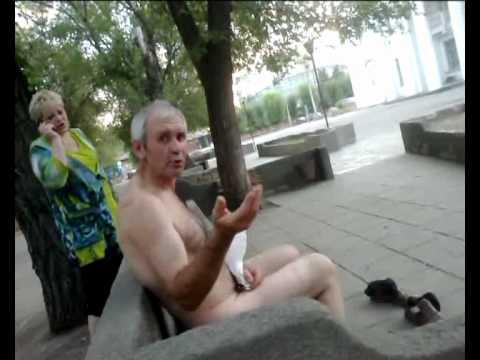 голый мужик в саратове