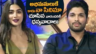 Allu Arjun and Pooja Hegde thanks to fans Allu Arjun Pooja Hegde DJ Interview
