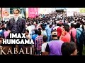 Kabali Movie Hungama at Imax Theater || Rajinikanth, Radhika Apte,Pa Ranjith