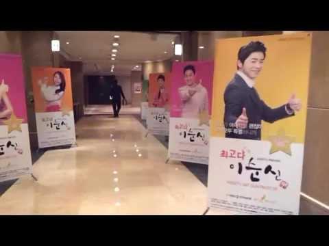 '최고다 이순신' 조정석 응원 드리미 쌀화환 동영상 Dreame for Cho Jung Suk