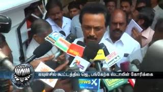 Jayalalitha will participate in the meeting of the State Council : M.K Stalin