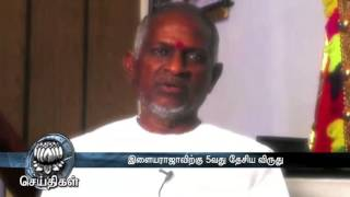 Ilayaraja gets 5th National award for best background score movie 'Thaarai Thapattai'