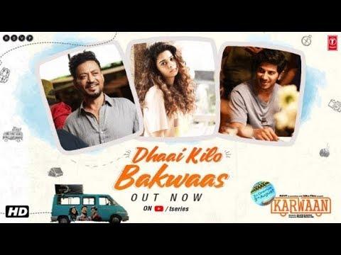 Karwaan: Dhaai Kilo Bakwaas Song | Irrfan Khan, Dulquer Salmaan, Mithila Palkar