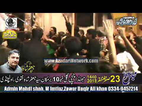 Zakir malik imran haider burewala 23 safar jhanda chichi Rwp 2018