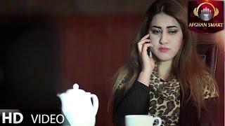 Maisam Wardak - Dokhtar Kabuli OFFICIAL VIDEO