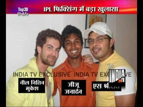 Sreesanth and Jiju were very close friends