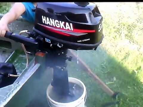 запуск лодочный мотор ханкай 6 л.с