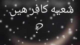 Shia Bibi zainab (s.a) ki badua??