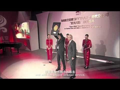 HNA - About HAINAN AIRLINES & HAINAN Group Video (chinese language, english subtitles)