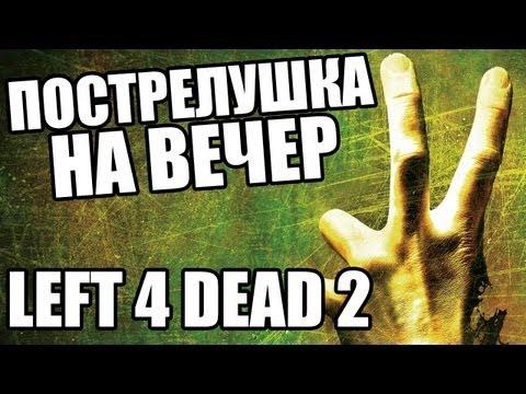жизнь 4 погибших в Пострелушке на вечер на Gind.FM