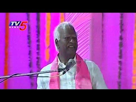 Kadiyam Srihari Speech At TRS Public Meet    Khammam   TV5 News