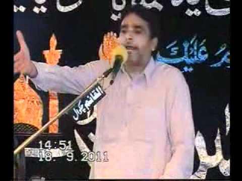 Zakir Sajjad Hussain Shumari (Jalsa Talagang 17 18 Sep 2011)