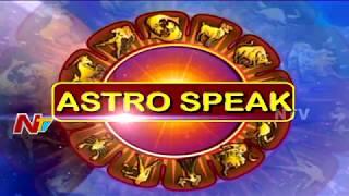 Daily Horoscope    దిన ఫలాలు    Thursday    23rd February 2018