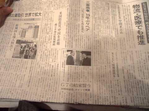 GEDC3532 2015.05.29 nikkei ashahi at ichoigaya koujimachi chimuny with radio and TV