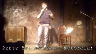 CRACK - Stand-Up bit (greek subs)