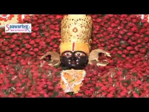 Newly Shyam Bhajan.....Jeet Jayenge Hum Darr Ki Kya Baat Hai...Album Name: Archan