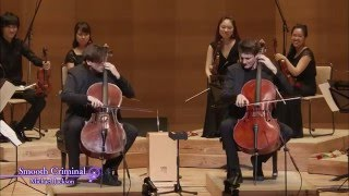 2cellos Smooth Criminal Live At Suntory Hall Tokyo
