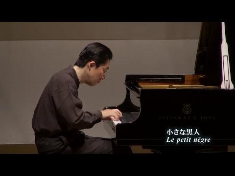 Дебюсси Клод - Complete Piano Works The Little Nigar