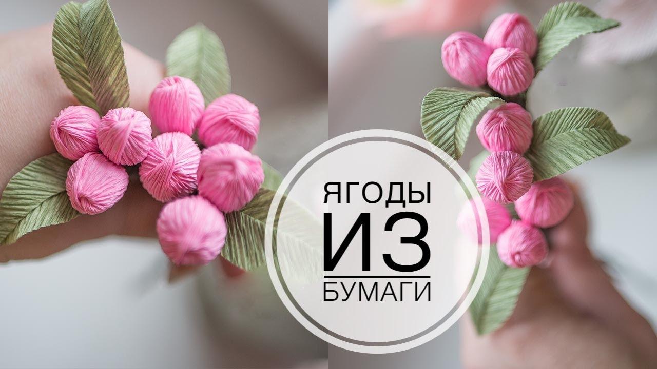 Красивые цветы из гофрированной бумаги  мастер класс 166