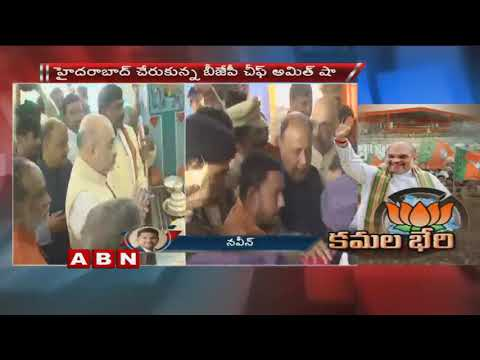 All Arrangements set for Amit Shah Karimnagar Public Meeting | ABN Telugu