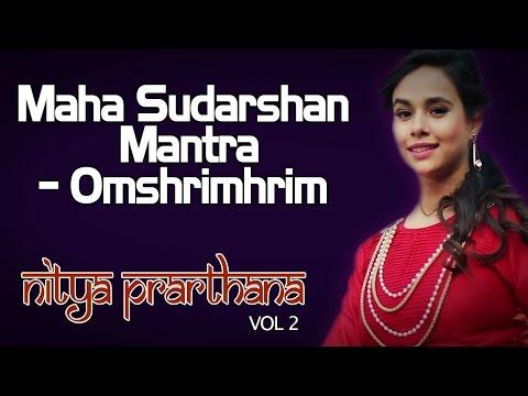 Maha Sudarshan Mantra - Omshrimhrim | Sunanda Sharma (Album: Nitya Prarthana - Vol 2)