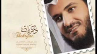 Mishary Rashid – Album Zekrayat
