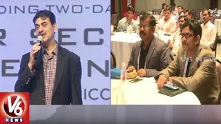 IT Secretary Jayesh Ranjan Participates In Cyber Security Conference At HICC  - netivaarthalu.com