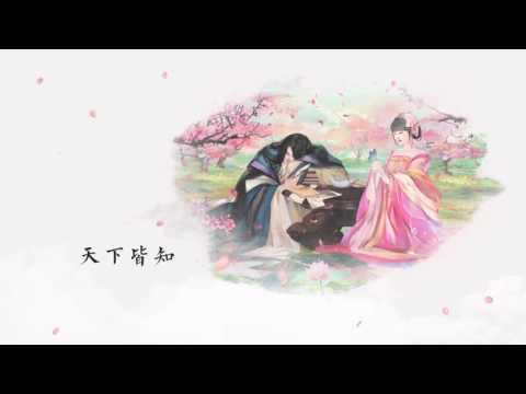 download lagu 【熹妃傳】幸逢時 By 小曲兒 gratis