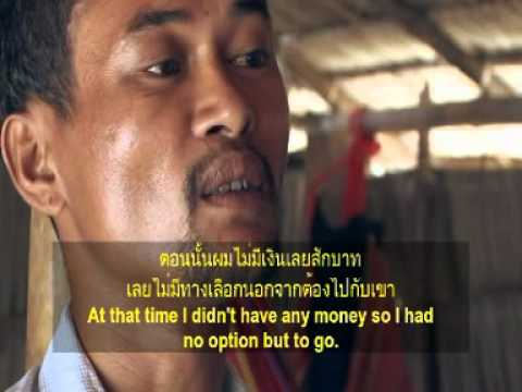 MTV EXIT Thailand Human Trafficking Documentary /BMRS - Asia with English Sub (Part 1)