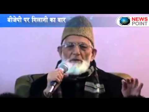 Geelani backs on BJP says, ask Modi about the emissaries