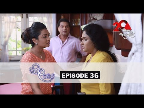Neela Pabalu Sirasa TV 09th July 2018 Ep 36 [HD]