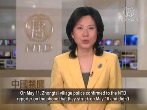 Sino-Vietnamese Dispute Intensifies; Vietnam Has Anti-China Demonstration