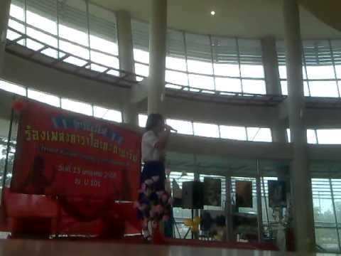 Thai School Girl Sings Teresa Teng's  .mp4 video