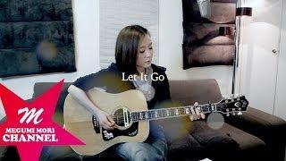 森恵 アナと雪の女王 Let It Go ありのままで 弾き語り