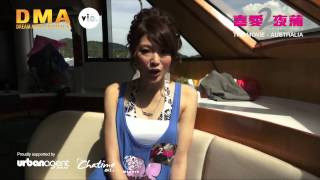 [Official] 喜愛夜蒲2 LKF2 The Movie - Australia: SHIGA LIN 連詩雅 SHOUTOUT