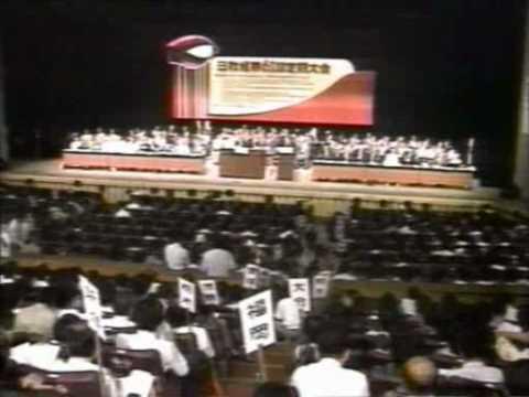 54 - 臨教審 - 1985