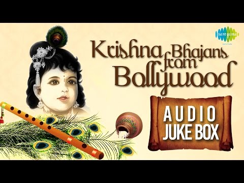 Best of Krishna Bhajans from Bollywood | Jai Shri Krishna | Audio Jukebox