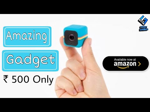 Top 5 Amazing Gadget | Available on Amazon india | hindi | urdu | Latest Gadgets Videos |